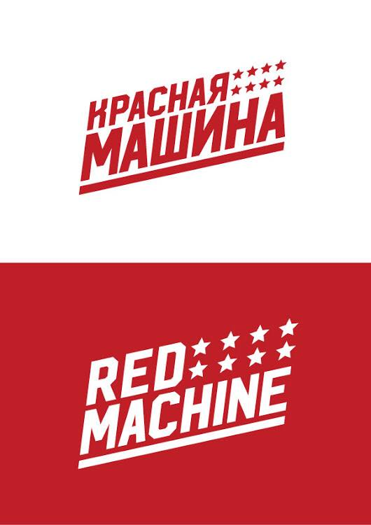 redmachine